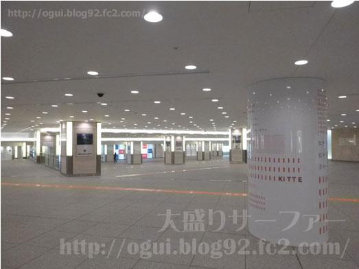 つるとんたん東京ビル店でうどんランチメニュー007