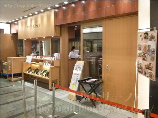 つるとんたん東京ビル店でうどんランチメニュー013