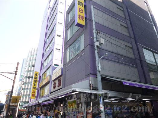 上野御徒町中華料理雅亭で日替りランチおかわり自由002