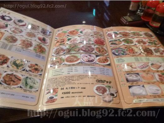 上野御徒町中華料理雅亭で日替りランチおかわり自由013
