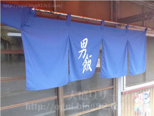 野田市デカ盛りの聖地やよい食堂のメニュー紹介004