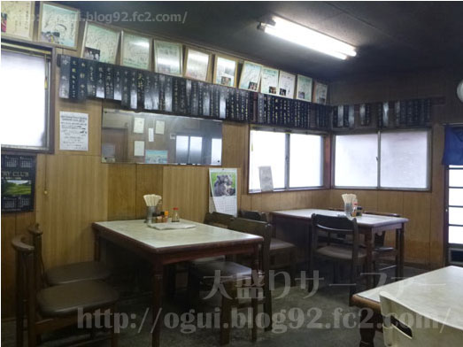 野田市デカ盛りの聖地やよい食堂のメニュー紹介005