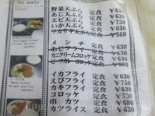 野田市デカ盛りの聖地やよい食堂のメニュー紹介020