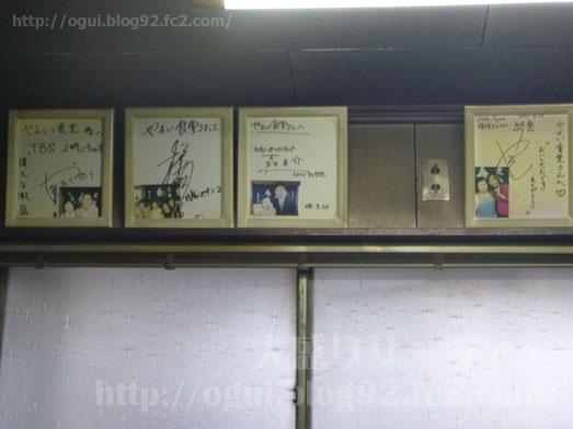 野田市デカ盛りの聖地やよい食堂のメニュー紹介034