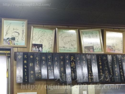 野田市デカ盛りの聖地やよい食堂のメニュー紹介035