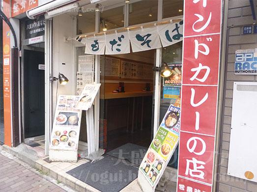 よもだそば日本橋店の特大かき揚げそば005