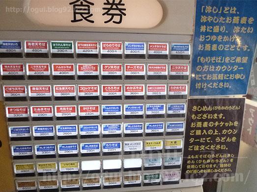 よもだそば日本橋店の特大かき揚げそば008