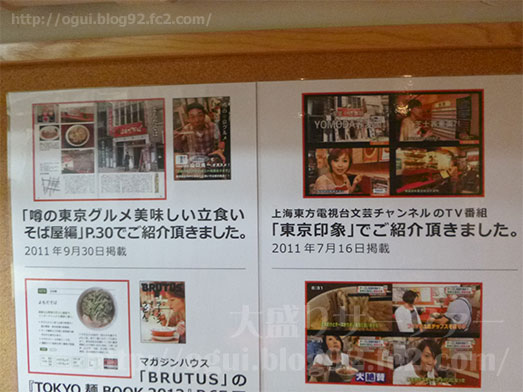 よもだそば日本橋店の特大かき揚げそば018