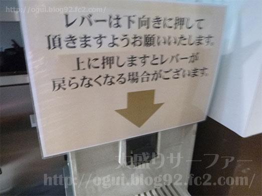 よもだそば日本橋店の特大かき揚げそば019