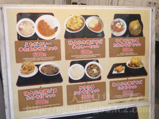 よもだそば日本橋でもり蕎麦・よもだカレー034