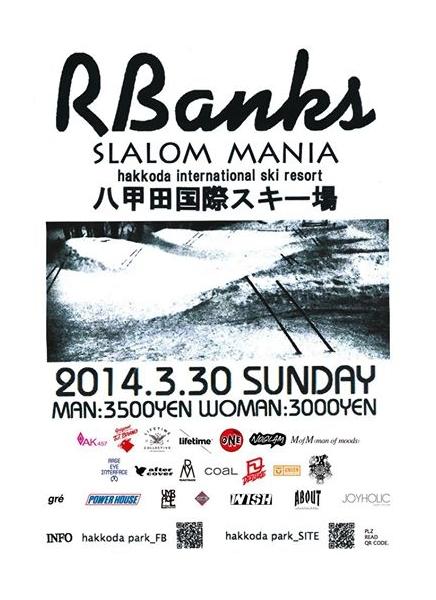 rbsnks_poster_2014_2.jpg
