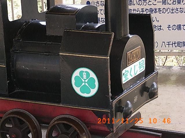 R0014129