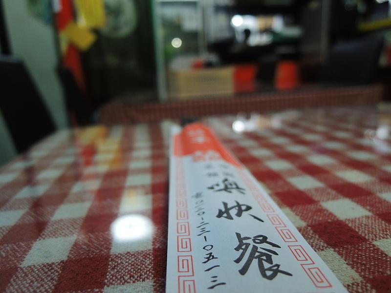 DSCN8495.jpg