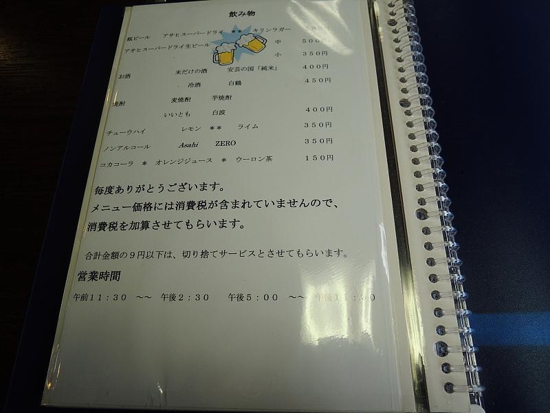 aDSCN1876.jpg