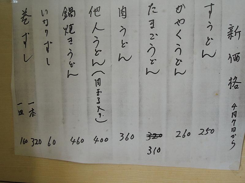 aDSCN3192.jpg