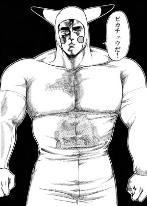 ピカチュウ日記総集編本文
