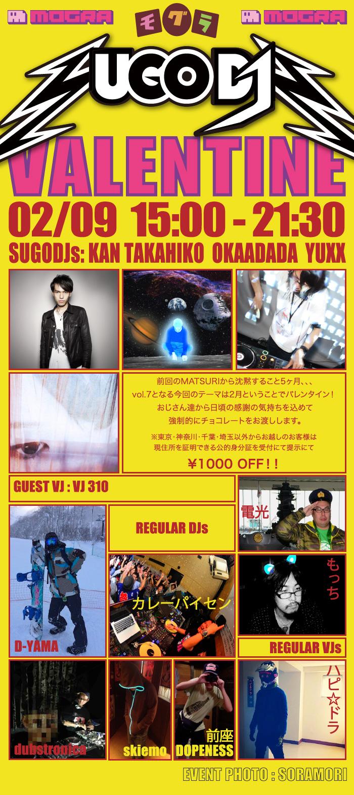 web-flyer-vol7_ol.jpg