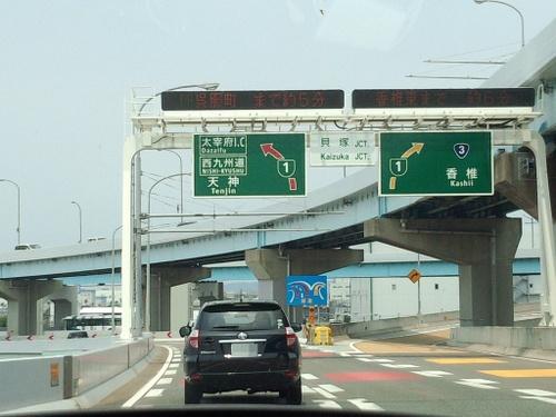 福岡県までお仕事に。