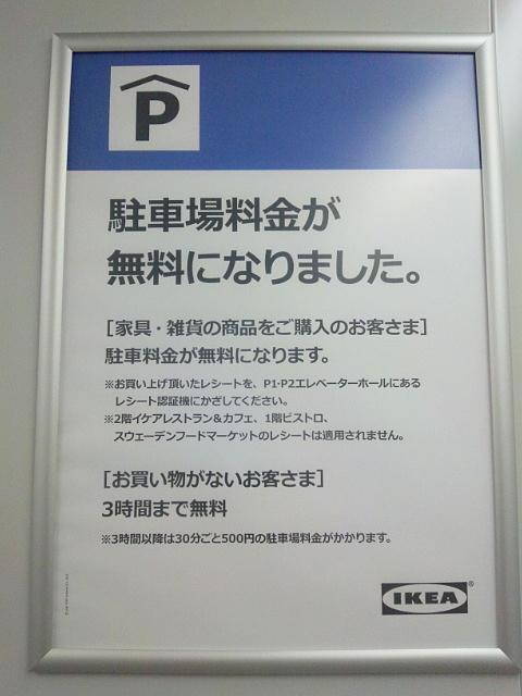 DCF00020.jpg
