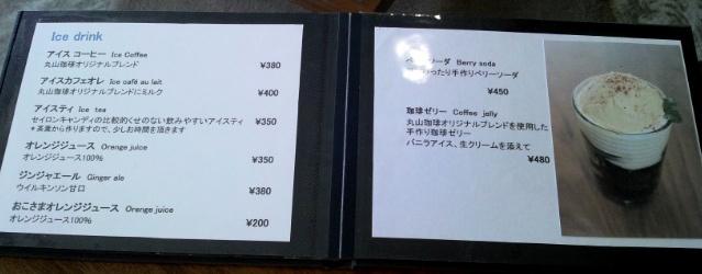 DCF00318_20140627214135d30.jpg
