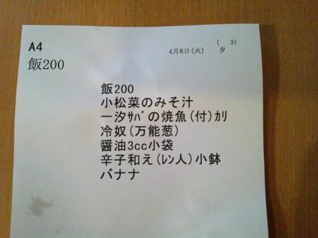 DCF00930.jpg