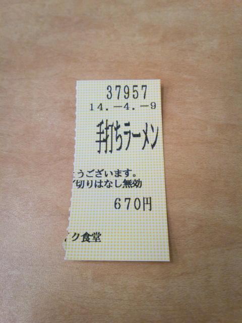 DCF00937.jpg