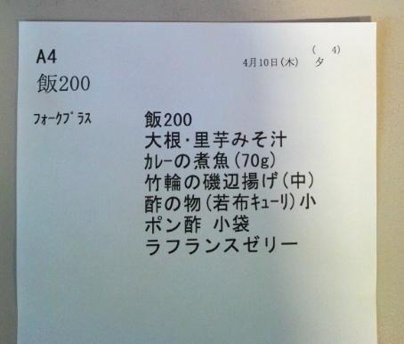 DCF00961-001.jpg