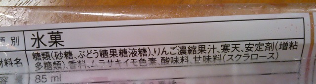DSC_0040_201408200802140e2.jpg