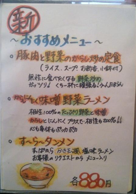 DSC_0757_201404052343402ff.jpg