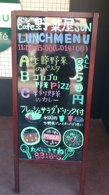 DSC_1214_20140415080433239.jpg