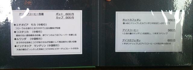 DSC_1307_201404160830270e6.jpg