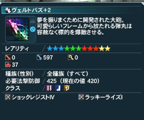 pso06.png
