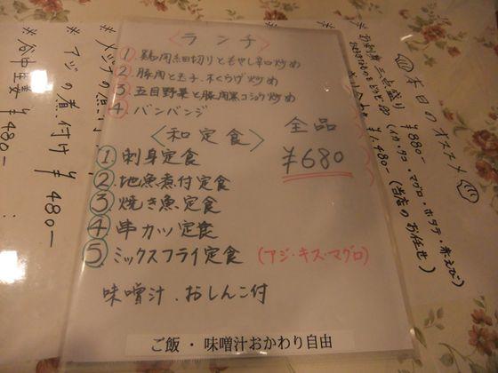 r_DSCF4652.jpg