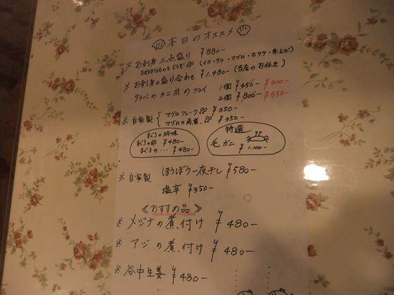 r_DSCF4653.jpg