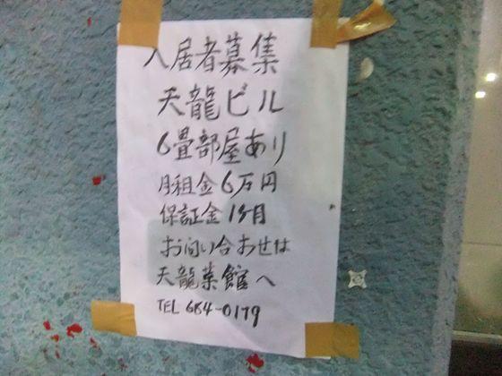 r_DSCF7463.jpg