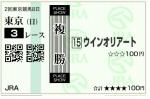 au_20140518_03_fuku.jpg