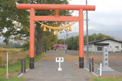 山口神社400