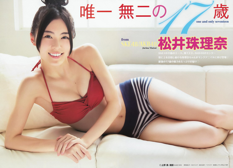 松井 珠 理奈 宮脇 咲 良 Pd48直拍 有 AKB成员(松井珠理奈),