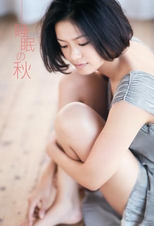 榮倉奈々015