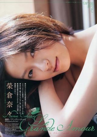 榮倉奈々022