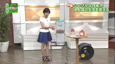 矢島悠子020