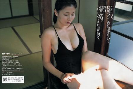 橋本マナミ005