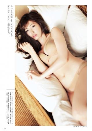 小嶋陽菜014