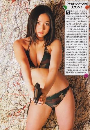 紗綾006