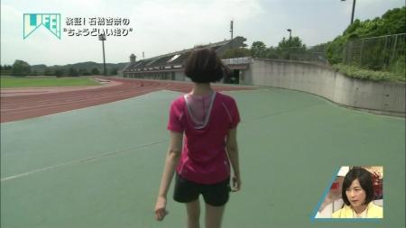 石橋杏奈006