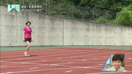 石橋杏奈009
