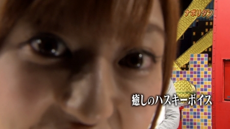 菊地亜美033