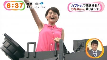 鈴木ちなみ032