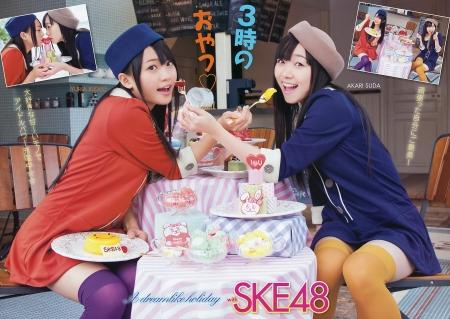 SKE48011