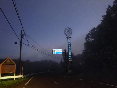 2014年8月19日②_1